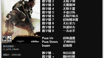 Call of Duty ~ Advanced Warfare: Трейнер/Trainer (+14) [1.0 ~ Update 6] {FLiNG}