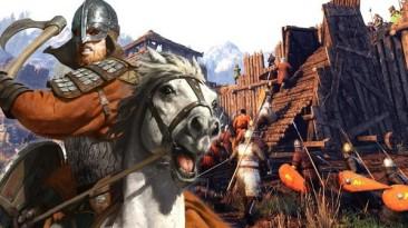 Mount & Blade 2: Bannerlord: Сохранение/SaveGame (Идеальное начало)