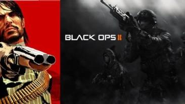 Владельцы Xbox One хотят Black Ops 2