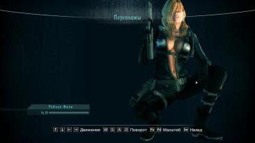 "Resident Evil: Revelations ""Rachael (Рескин)"""