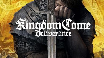 """Kingdom Come: Deliverance """"Выносливость, Вес, Сбор травы 1.9.6"""""""