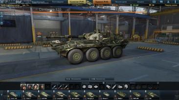 "Armored Warfare ""SweetFX (улучшение графики)"""
