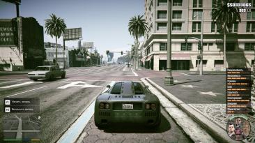 Grand Theft Auto 5 (GTA V): Сохранение/SaveGame (Игра пройдена, без читов, Тревор жертва) [Лицензия]