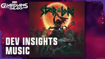 Новое видео от разработчиков Marvel's Guardians of the Galaxy посвящено музыке