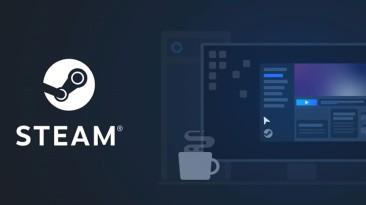 Большое обновление Steam упрощает управление загрузками игр на вашем ПК