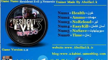 Resident Evil 3: Nemesis: Трейнер/Trainer (+6) [1.0] {Abolfazl.k}