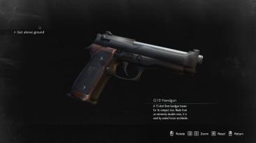 "Resident Evil 3 ""Пистолет Samurai Edge"""