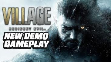 Появился геймплей новой демоверсии Resident Evil Village - с PS4, PS4 Pro и PS5