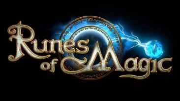 Бал-маскарад в [Runes of Magic]