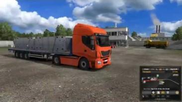 "Euro Truck Simulator 2 ""Северный регион Бразилии v5.4 (1.40.x)"""
