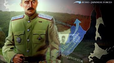 "Sid Meier's Civilization 5 ""Приамурье во главе с Михаилом Дитерихсом (Перевод на русском)"""