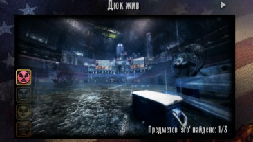 Duke Nukem Forever: Сохранение/SaveGame (Сюжет пройден)