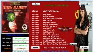 Command & Conquer: Red Alert: Трейнер/Trainer (+17: Allies + Soviet) [3.03] {MaxTre}