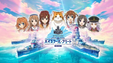 Аниме девочки из High School Fleet возвращаются в World of Warships