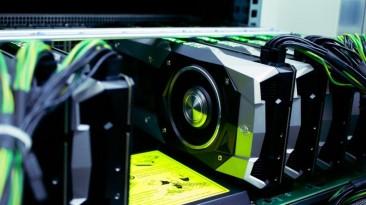 Майнеры купили у NVIDIA видеокарт на $100-$300 млн