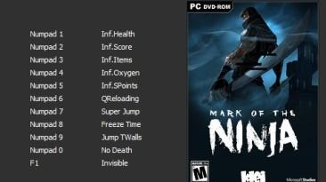 Mark of the Ninja - Special Edition: Трейнер/Trainer (+11) [v1.0 (28.09.13)] [PC   RePack от R.G. Catalyst] {Enjoy}