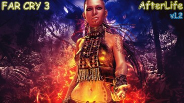 """Far Cry 3 """"Мод AfterLife v1.2"""""""