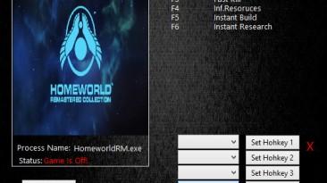 Homeworld: Remastered 2: Трейнер/Trainer (+5) [1.30] {MrAntiFun}