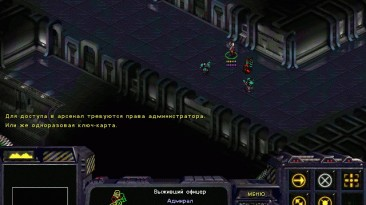 """StarCraft """"Escape from space base 2"""""""
