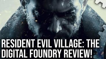 Digital Foundry проанализировала финальную версию Resident Evil 8: Village на PS5 и Xbox Series