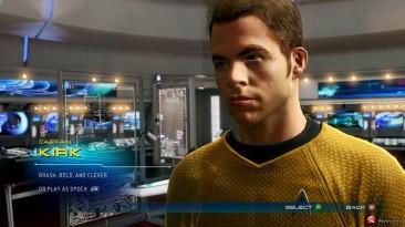 "Star Trek: The Video Game ""SweetFX v1.5 [Графический]"""