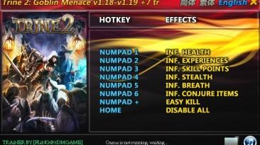 Trine 2 - Goblin Menace: Трейнер/Trainer (+7) [1.18 - 1.19] {FLiNG}