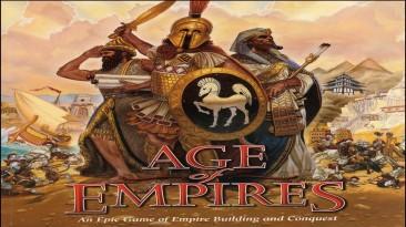 Age of Empires исполнилось 20 лет