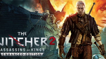 The Witcher 2 Assassins of Kings / Ведьмак 2. Убийцы королей: Трейнер/Trainer (+8) [UPD: 29.12.2018] {MrAntiFun}