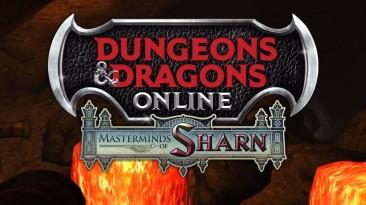 Вышло масштабное DLC для Dungeons & Dragons Online