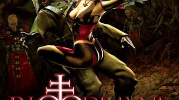 BloodRayne: Сохранение/SaveGame (Поэтапное прохождение, высокий уровень сложности)