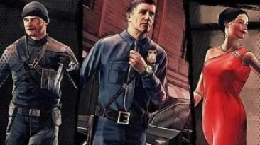 Новое видео игрового процесса Смерть Шпионам 3