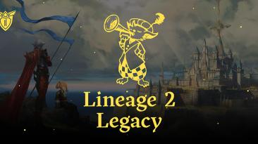 Innova переименовала Lineage 2 Classic