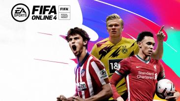 """Событие """"Жаркий Марафон"""" в FIFA Online 4"""