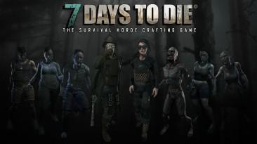 Названа точная дата релиза 7 Days to Die на приставках
