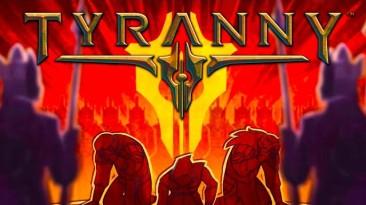 Первый видео-дневник разработчиков Tyranny