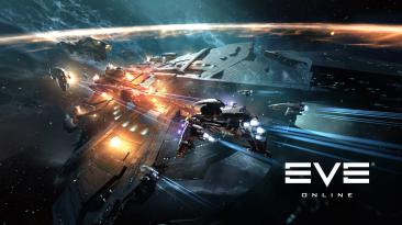 """Событие """"Объединённый Эдем"""" в EVE Online"""