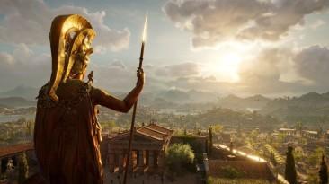 Суть и Реализм: Assasin's Creed Одиссея и Гомер