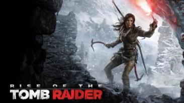 Rise of the Tomb Raider: Трейнер/Trainer (+6) [1.0 - Build 668.1] {LinGon}