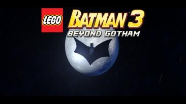 "LEGO Batman 3: Beyond Gotham ""Batman (Batman V Superman Skin)"""