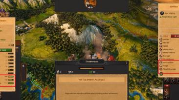 """Total War Saga: Troy """"Улучшение дальнобойных юнитов"""""""