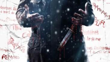 Fahrenheit - Remastered: Сохранение/SaveGame (Игра пройдена на 100%, открыты все главы, бонусы)
