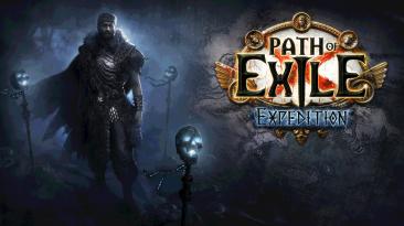 Вышло дополнение Expedition для Path of Exile