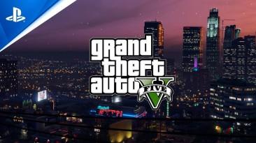 Игроки продолжают громить трейлер GTA 5 для консолей нового поколения - ролик уже набрал больше 100 тысяч дизлайков