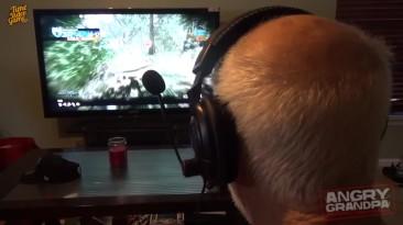 Злой Дед играет в Call of Duty: Ghosts [Нецензурная лексика! Только 18+!] [TVG]