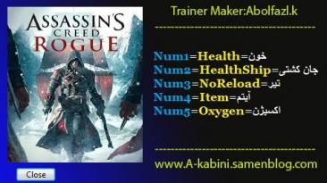 Assassin's Creed: Rogue: Трейнер/Trainer (+5) [1.0 (x64)] {Abolfazl.k}