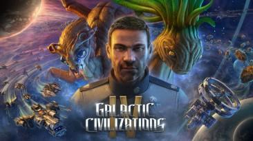Stardock анонсировала Galactic Civilizations IV