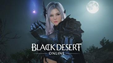 В русскоязычной версии Black Desert подскочил онлайн