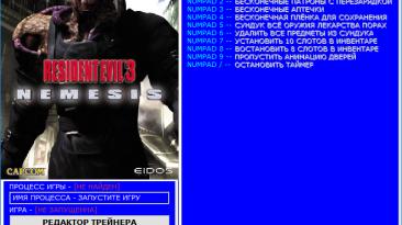 Resident Evil 3 - Nemesis: Трейнер/Trainer (+12) [Ver 1.0] [Update 10.11.2018] [64 Bit] {Baracuda}