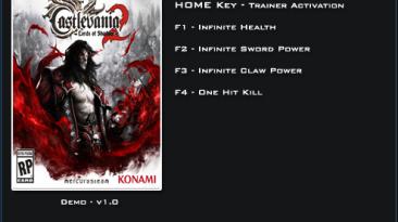 Castlevania ~ Lords of Shadow 2 DEMO: Трейнер/Trainer (+4) [1.0] {LinGon}