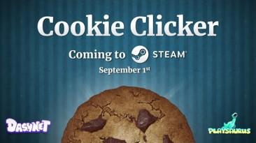 Улучшенная версия Cookie Clicker появится в Steam